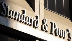 В S&P назвали банки, которым будет предоставлена первоочередная помощь от НБУ