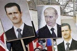 России назвали цену за отказ от поддержки Асада