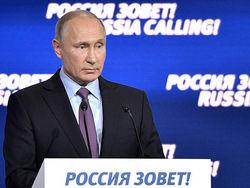 Легендарная путинская удачливость перестала работать – мнение Шелина