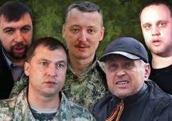 ИноСМИ: К чему приведет смена главарей боевиков на Донбассе?