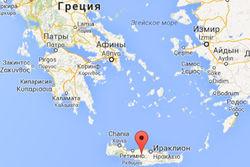 В Средиземном море затонуло грузовое судно с россиянами