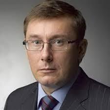Путину нужно от ЕС разрешение ввести своих миротворцев в Украину – Луценко