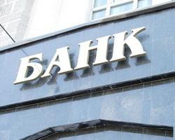 Украинцы массово снимают депозиты - последствия