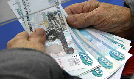 Размер поощрения госслужащего на пенсию
