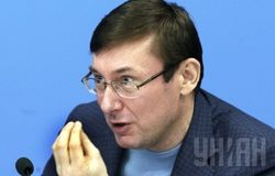 Луценко: цель Путина не Донбасс, а распад Украины