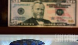 МВФ предрекает Украине сложную экономическую ситуацию