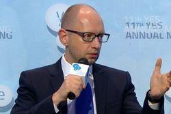 Кабмин упразднил около 50% контрольных учреждений Украины