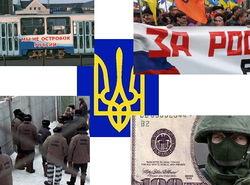 Отобраны 10 самых ярких фото против сепаратизма в Украине