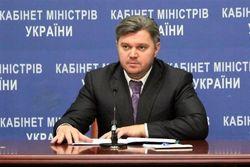 """В долгах Украины перед """"Газпромом"""" виноват Майдан - глава Минэнерго"""