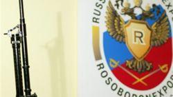 «Рособоронэкспорт» попал под новые санкции США