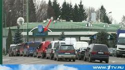 """ОРТ показал """"украинских беженцев"""" в видео с польской границы"""
