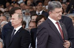 Есть ли будущее у Минских соглашений?