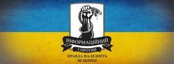 Оценка уровня военной и террористической угроз на юго-востоке Украины от ИС