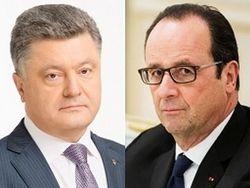 Встреча Олланда и Порошенко: Поставка «Мистралей» России невозможна
