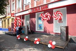 Белорусский «Дельта Банк» просит суд признать его банкротом