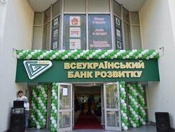 Боевики в Донецке разграбили центральный офис банка Януковича-младшего