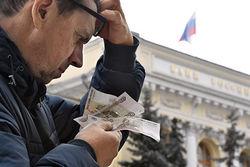 Рубль может обвалиться до отметки 100 за доллар – Rabobank