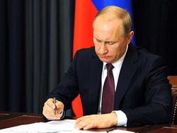 Путин подписал закон, который пострашнее «закона Яровой»