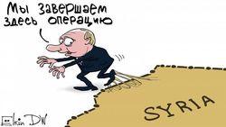 Почему Россия не сможет уйти из Сирии