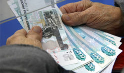 До ЕС далеко: пенсии в РФ в 2014 г проиндексируют на 8%