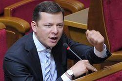 """Ляшко: Порошенко с Кличко - это клан олигархов и """"развод украинцев"""""""