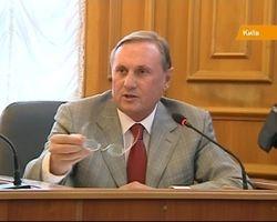 Партия регионов поддержала план России в Украине
