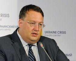 Антон Геращенко проверяет информацию о кандидатах в новые прокуроры