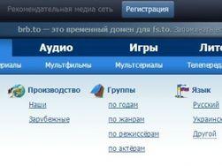 Украина: закрытый МВД файлообменник стал доступен на новом домене
