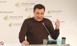 Экстремисты орудуют в 8 областях Украины, больше всего в Донецке – Тымчук