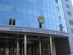 Хозяйственные суды в Украине исчезнут в ближайшее время