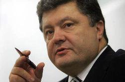 Украина рискует потерять свой суверенитет  - Петр Порошенко
