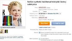 Китайский бизнес-сайт для рекламы париков использовал... Юлию Тимошенко