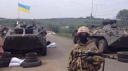 СМИ: АТО на Донбассе может завершиться в ближайшее время