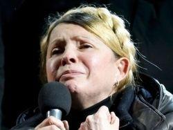Юлию Тимошенко освободили и уже пытаются забыть о ней