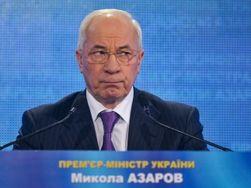 """Чем запомнился украинцам премьер Азаров, помимо мультика """"Сказочная Русь"""""""
