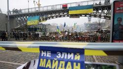 Во Львове граждане проявляют недовольство принятыми законами