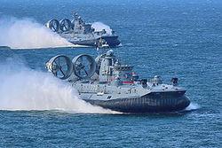 Десантные корабли на воздушной подушке