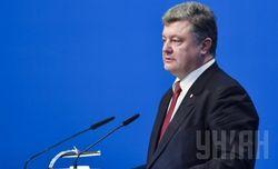 """Пора расставить точки над """"i"""" в вопросе возвращения Донбасса – Порошенко"""
