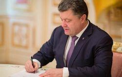 Порошенко подписал принятый ВР закон о налоговой реформе