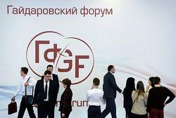 Силуанов и Улюкаев в один голос заговорили о «тощих годах» для России