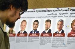 В выборах в Думу в Украине приняли участие всего 369 граждан РФ