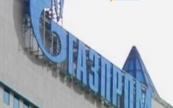 «Газпром» снизит цены на газ для Литвы – реакция рынка