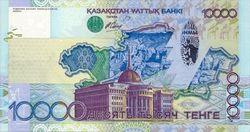 Курс тенге на Форекс укрепился к фунту стерлингов и евро