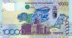 Курс тенге снижается к швейцарскому франку и фунту стерлингов