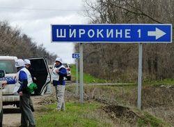 Руководство АТО заверяет, что не будет выводить войска из Широкино