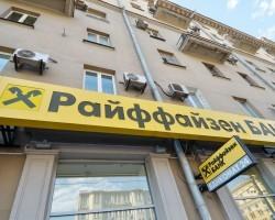 Россияне понесли деньги в «дочки» иностранных банков