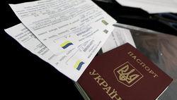 Россию не устраивает ни один из кандидатов в президенты Украины