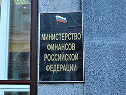 Велики риски дестабилизации экономики России из-за санкций – Минфин РФ