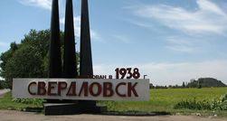 72-ю бригаду террористы шантажировали уничтожением Свердловска