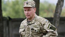 Россия  применяла против украинцев ядерное оружие